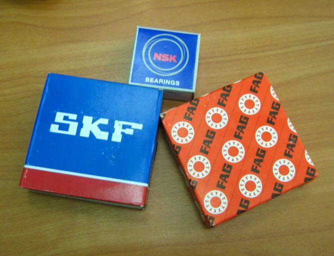 skf_nsk_faq