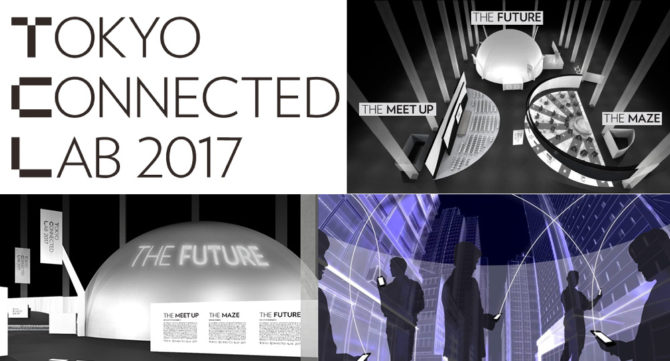 Tokyo Motor Show -2017