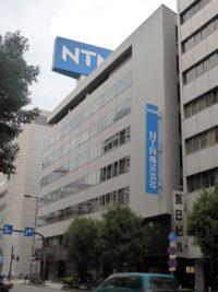 Штаб-квартира корпорации NTN